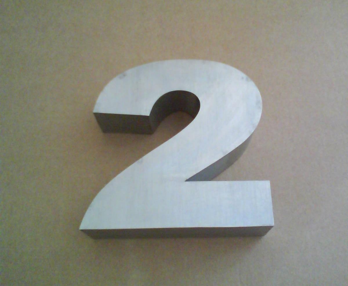 Lettre 3D en relief 2