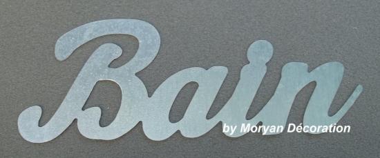 Lettre décorative en métal zinc BAIN 1