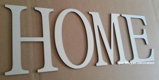 Lettre murale HOME 1
