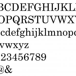 Alphabet century 2