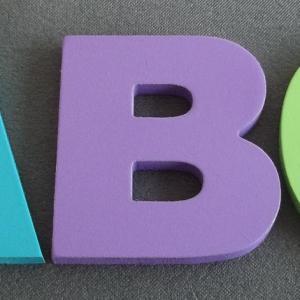 lettre-decorative-bois-couleur-arial-black.jpg