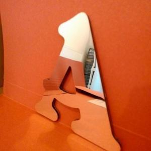 Lettre miroir belshaw 1