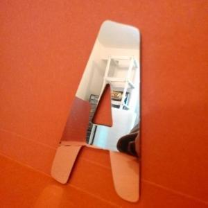 Lettre miroir dom casual 1