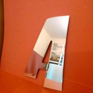 Lettre miroir zoinks 1