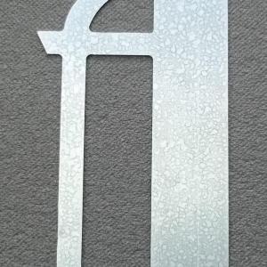 lettre-zinc-betty-noir.jpg