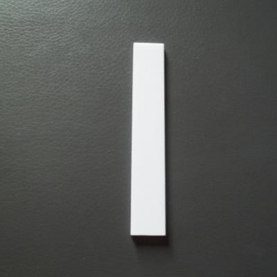 Lettre prénom PVC I