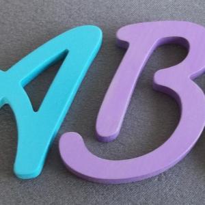 lettres-bois-couleur-lombriz.jpg